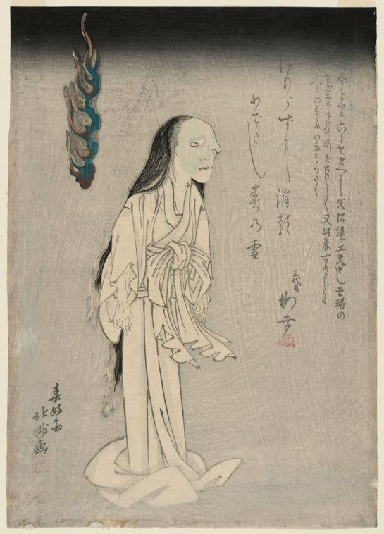 Hokushū Shunkōsai Ghost of Oiwa