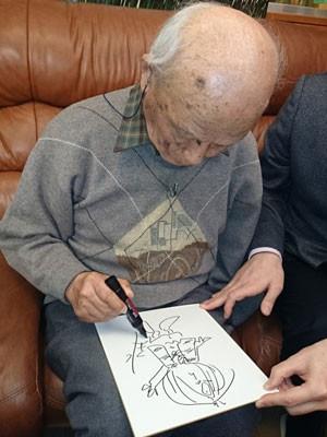 Mizuki Shigeru Drawing