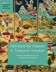 Hell-bent for Heaven in Tateyama mandara